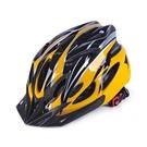 腳踏車頭盔公路車山地車騎行頭盔