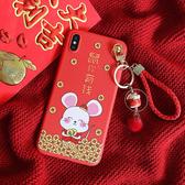 iPhone XS MAX 手機殼 鼠年 新年 紅色 超薄全包防摔殼 保護殼 保護套 手機套 iPhoneX XR XS