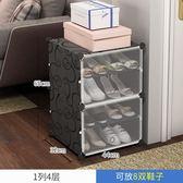 透明鞋櫃鞋盒寢室鞋子收納抽屜式簡易【步行者戶外生活館】