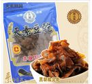 【天素】黑胡椒豆乾 350g / 包...