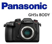 名揚數位 Panasonic Lumix GH5S BODY 公司貨 登錄送電池手把*1+原電*2+RP-SDUD64GAK(SG卡)*1(12/31) (12/24期0利率)