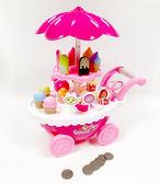 Candy Cart 糖果手推車 TOYeGO 玩具e哥