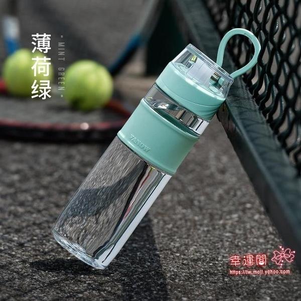 運動水杯 男女塑料水杯子防摔戶外Tritan大容量便攜健身運動水壺