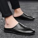 男士包頭真皮半拖鞋百搭透氣涼鞋個性無后跟韓版潮流懶人豆豆潮鞋 3C優購