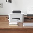 插座收納盒電源線理線器插排桌面保護集線盒接線板電線收納整理盒ATF 伊衫風尚