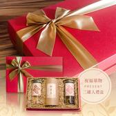 祝福菓物-精選菓物三罐入禮盒-綜合堅果+綜合莓果+御果茶-附提袋【菓青市集】
