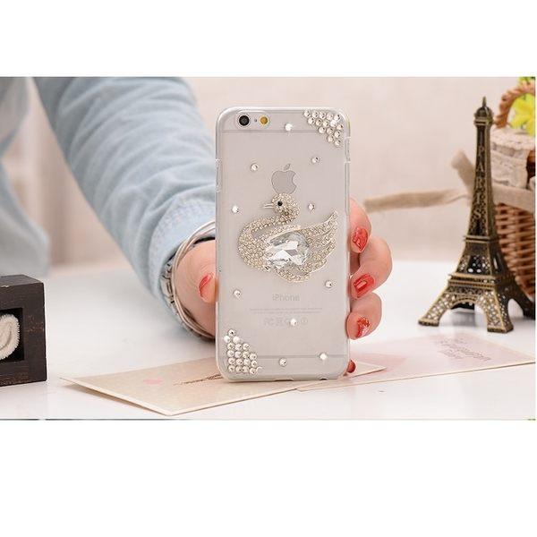 SONY XZ3 XZ2 XZ1 Ultra XZ1 XA2 Plus XA1 L2 XZ Premium 手機殼 水鑽殼 客製化 訂做 鑽石天鵝系列