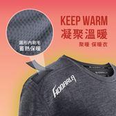 HODARLA 男聚暖保暖衣 (臺灣製 刷毛 長T T恤 長袖上衣 慢跑 路跑≡體院≡goodf