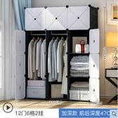 衣櫃簡易組裝布藝現代簡約出租房臥室家用布衣櫥掛仿實木收納櫃子MBS『潮流世家』
