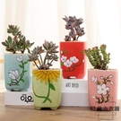 多肉手繪花盆韓式創意花盆粗陶陶瓷綠植盆栽【時尚大衣櫥】