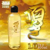 ㊛肥宅情慾網㊝日本金黃潤滑液(中濃黏度型)自慰,情趣用品成人飛機杯按摩M8850