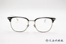 DUH 眼鏡 德國工藝 高質感典雅 純鈦 眉框眼鏡 AW06 COL2 #深藍/銀