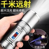強光手電筒可充電超亮遠射防水5000氙氣燈1000w打獵多功能特種兵 芊惠衣屋