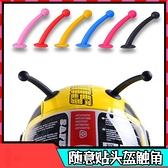 頭盔飾品 摩托車頭盔女硅膠蜜蜂觸角裝飾小配件個性創意吸盤飾品平衡車耳朵 夢藝家