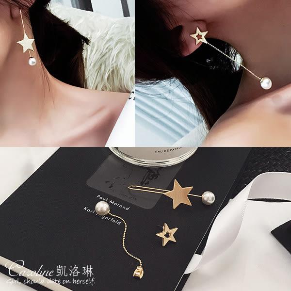 《Caroline》★韓版簡約磨砂金五角星耳線不對稱耳環68821