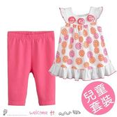 女童橘子荷葉擺飛袖上衣+七分褲 套裝
