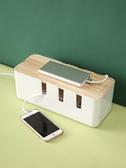電線收納盒電線收納盒插座充電電源器理線神器整理裝飾遮擋插線板數據拖藏線 宜室家居