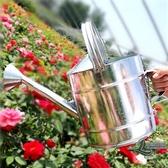 家用澆菜澆花水壺灑水壺淋花噴壺澆水壺大容量灑水桶【邻家小鎮】