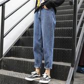 [S-5XL] 大碼直筒牛仔褲女bf學生寬鬆小腳九分闊腿哈倫褲 - 風尚3C