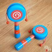 撥浪鼓木質嬰兒奧爾夫樂器手搖鼓仿羊皮傳統玩具哄娃神器【格林世家】
