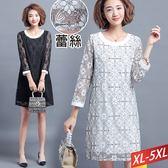 方格花紋蕾絲白圓領洋裝(09) XL~5XL【041235W】【現+預】☆流行前線☆