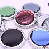 精美小禮品水晶化妝鏡子金屬摺疊雙面便攜小鏡子 魔方數碼館