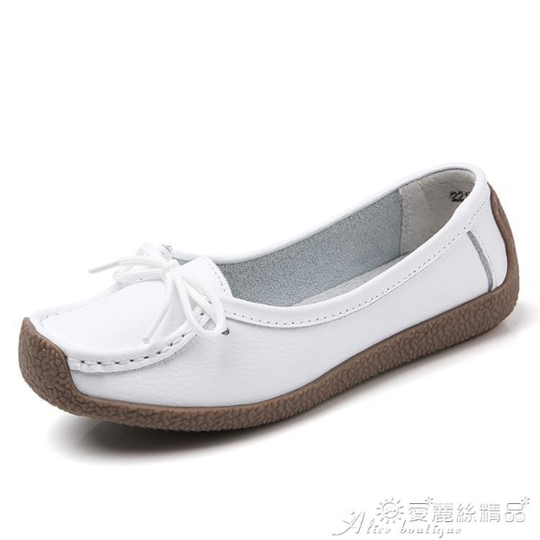 護士鞋 春秋真皮淺口平底小白鞋女鏤空豆豆鞋軟底孕婦媽媽護士休閒鞋 愛麗絲