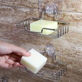 電鍍不銹鋼肥皂架 瀝水 肥皂 浴室 肥皂盒 免打孔 香皂架 香皂盒【P393】慢思行