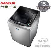【佳麗寶】-留言加碼折扣(台灣三洋SANLUX)15公斤DD超音波變頻洗衣機SW-15DVG