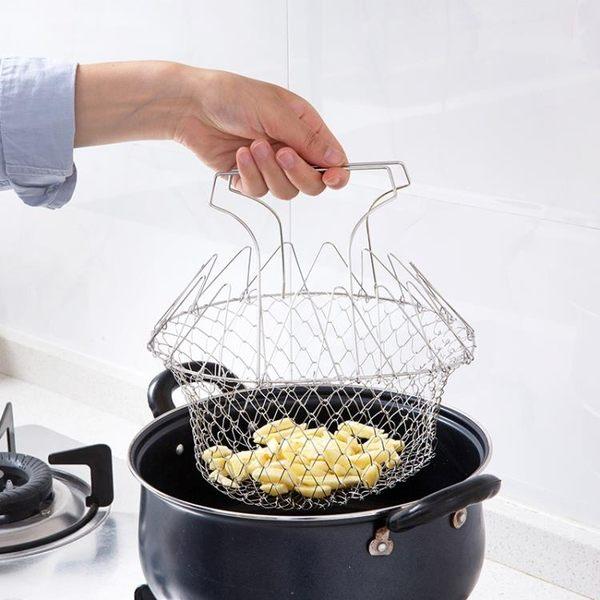 618好康又一發不銹鋼油炸大濾網廚房瀝水籃 家用濾油網漏網勺折疊過濾網