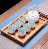 簡易功夫茶具套裝家用客廳簡約現代6只裝小茶杯陶瓷辦公室4人整套 全館免運igo