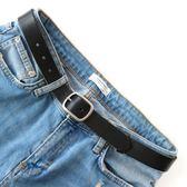 結實耐用超軟頭層牛皮帶簡約百搭休閒牛仔褲腰帶女綠色紫色棕黑色