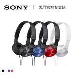 耳機[贈耳機包]Sony/索尼 MDR-ZX310耳機頭戴式重低音可折疊監聽耳機-大小姐韓風館