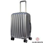 20吋登機箱 20吋絕色流線行李箱 20吋行李箱 20吋硬殼行李箱  ALAIN DELON亞蘭德倫(灰色) 淘樂思