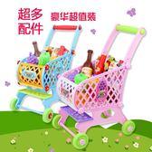 仿真手拉車兒童過家家寶寶玩具男女孩超市小購物手推車模擬購物