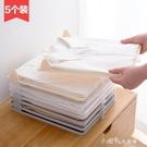 居家家塑膠衣物收納隔板衣櫃分隔板自由組合隔層衣服整理板5個裝 【全館免運】