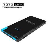 【台中平價鋪】全新TOTO-LINK TB5000 極薄快充 5000mAh 行動電源