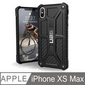 UAG iPhone XS Max 頂級版耐衝擊保護殼-碳黑