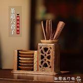 茶道六君子  茶道六君子套裝功夫茶具雞翅木套裝實木茶具組合配件  『歐韓流行館』