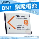 SONY NP-BN1 相機專用 副廠 鋰電池 電池 BN1 DSC-KW11 KW11 香水機 W610 W690 W570 W530 TX100 TX10 T99 WX50