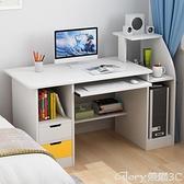 【榮耀3C】電腦桌臺式桌學生書桌簡約租房家用學習寫字臺辦公簡易小桌子臥室LX