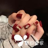 可拆卸指尖魔盒美甲貼片 假指甲成品 棗紅色指甲貼美甲可摘戴