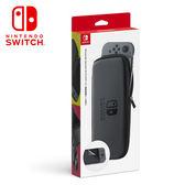 〈NS 原廠配件〉任天堂 Switch 主機收納包 黑色 附螢幕保貼