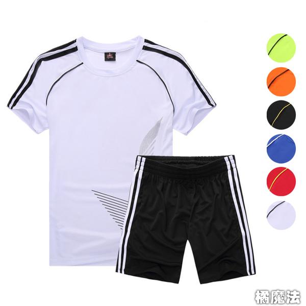 吸濕排汗快乾短袖上衣+短褲 套裝 運動服 足球衣 Baby magic 足球裝 親子款 運動衣