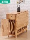 摺疊餐桌 實木折疊餐桌小戶型可伸縮多功能...