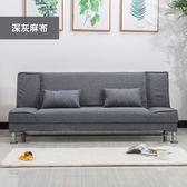 單人雙人三人摺疊沙發床懶人午休床1.2米1.5米1.8米簡約現代igo 3c優購