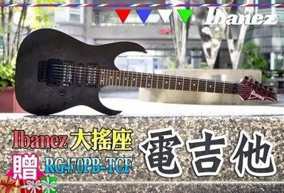 【小麥老師 樂器館】買1送12!Ibanez RG470 PB TGF 電吉他 大搖 公司貨