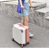 行李箱 旅行迷你登機箱18寸女行李箱20寸小型輕便密碼皮箱子拉桿箱男小號 零度 WJ