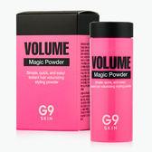 韓國 G9 SKIN 頭髮蓬鬆魔法蜜粉 7g 造型粉末蓬鬆 髮粉【BG Shop】