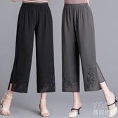 中老年媽媽闊腿褲夏中年女裝大碼寬鬆雪紡鬆緊腰九分褲夏裝新款 優尚良品